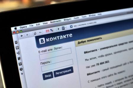 Как привлечь внимание парня вконтакте - фото