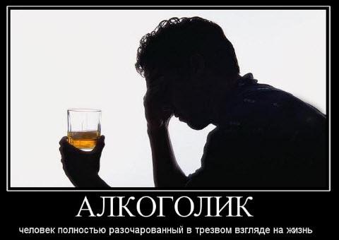 Что нужноделать, если муж пьет каждый день