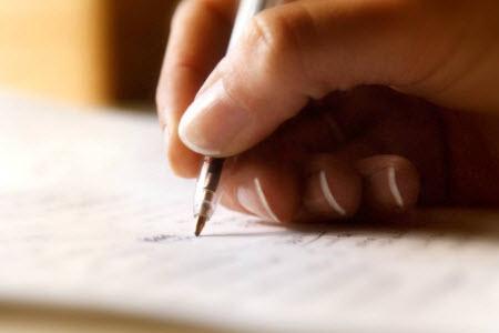 Письмо мужчине