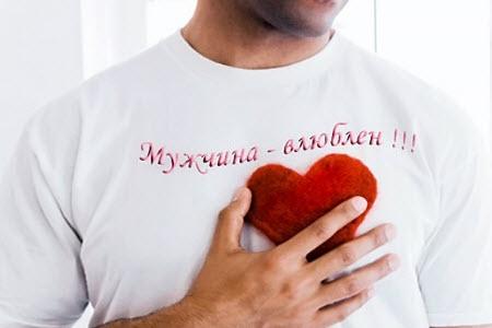 Жесты влюбленного мужчины